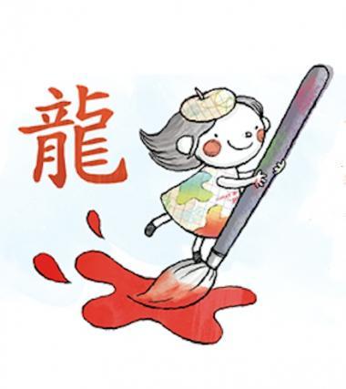 Echinella e il drago cinese